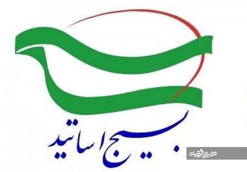 ۱۳آبان نماد تثبیت گفتمانی تازه در سپهر سیاسی جهان است/ کور باد چشمی که اقتدار ملت ایران را نمیخواهد