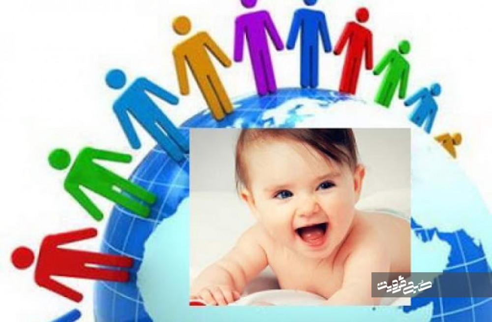 ایران در آستانهی رشد منفی جمعیت/ اجرای سیاستهای جمعیتی به کندی پیش رفته است