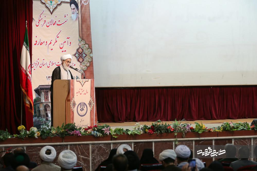انتظار از سازمان تبلیغات اسلامی، «اقامه عدالت» است