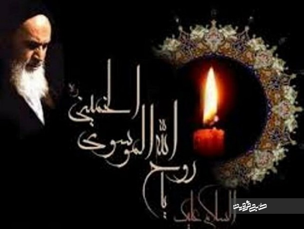 برنامههای بزرگداشت سالگرد رحلت امام خمینی(ره) در قزوین اعلام شد