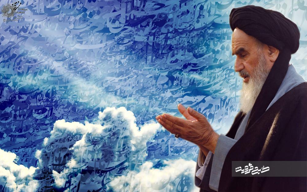 سیره و منش امام خمینی(ره) از افتخارات تشیع است/ تبدیلشدن قیام ۱۵خرداد به نقطه عطفی برای انقلاب