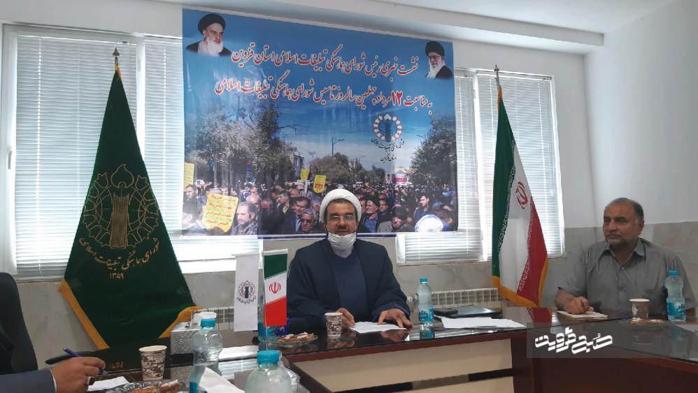"""بیانیه """"گام دوم انقلاب"""" چشماندازی برای برنامهریزی شورای تبلیغات اسلامی است"""