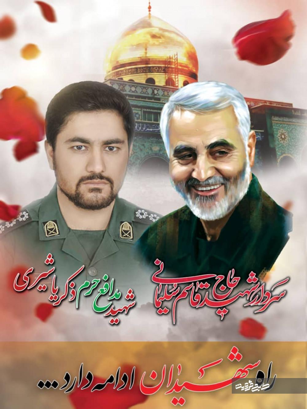 """پخش زنده مراسم استقبال و بدرقه پیکر پاک شهید """"ذکریا شیری"""" از شبکه قزوین"""