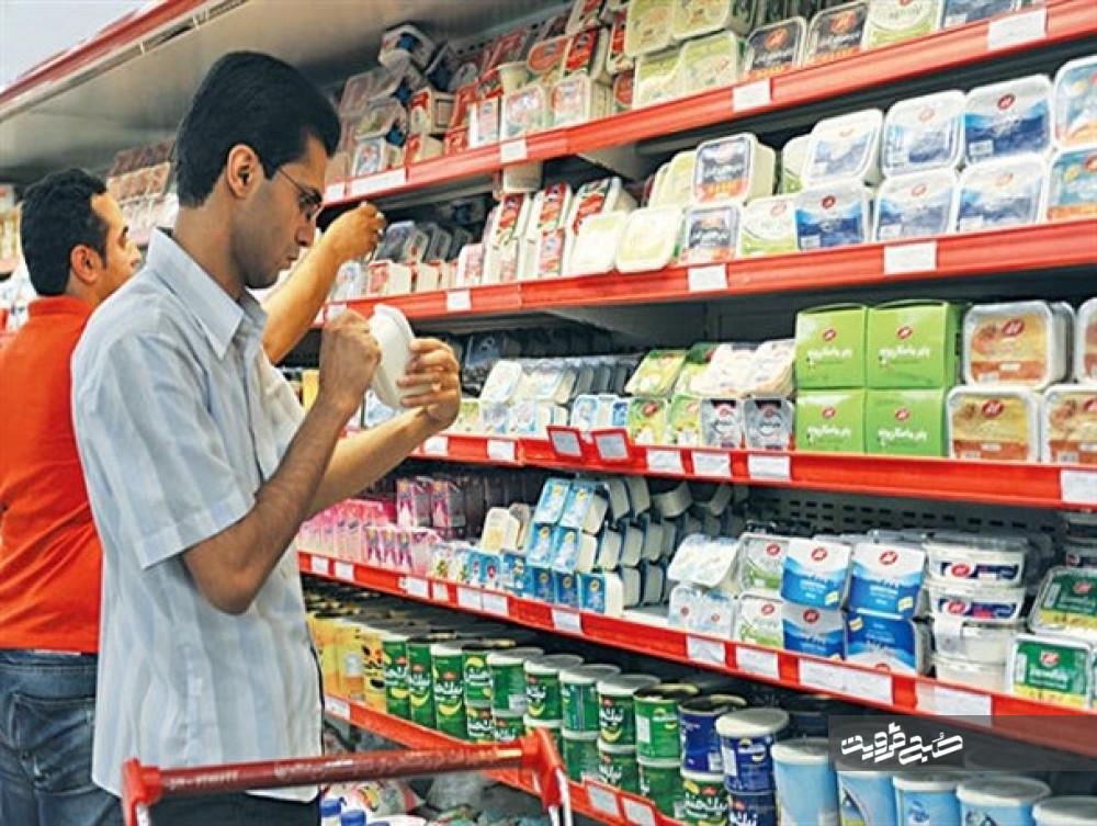 موجسواری قیمتها در بازار قزوین/ مرغ و گوشت خیال ارزان شدن ندارد!+لیست قیمتها