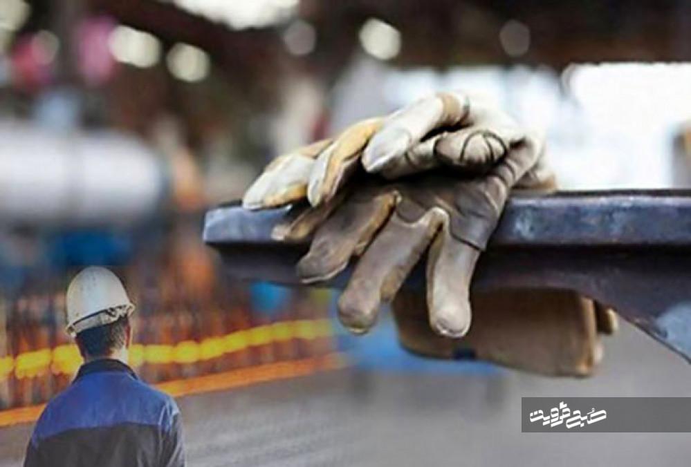 ۱۴ هزار کارگر قزوینی از کرونا آسیب دیدند/ کارخانجات قزوین با ۳۰هزار نیرو درمعرض تعطیلی هستند