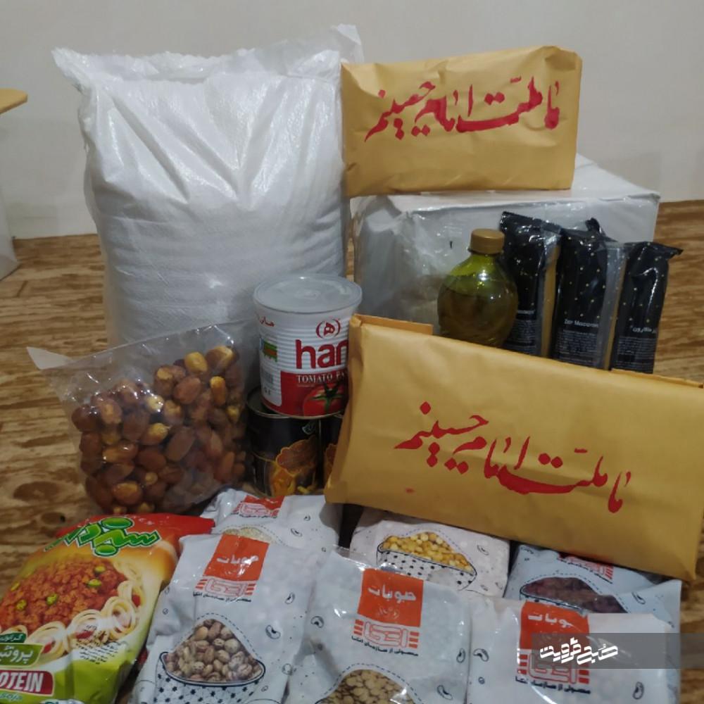 توزیع بستههای معیشتی در قزوین به مناسبت ولادت امام علی(ع)