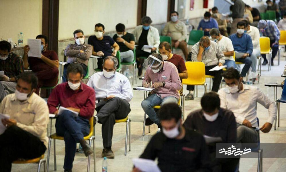 آزمون جامع دکتری آزاد خردادماه برگزار می شود