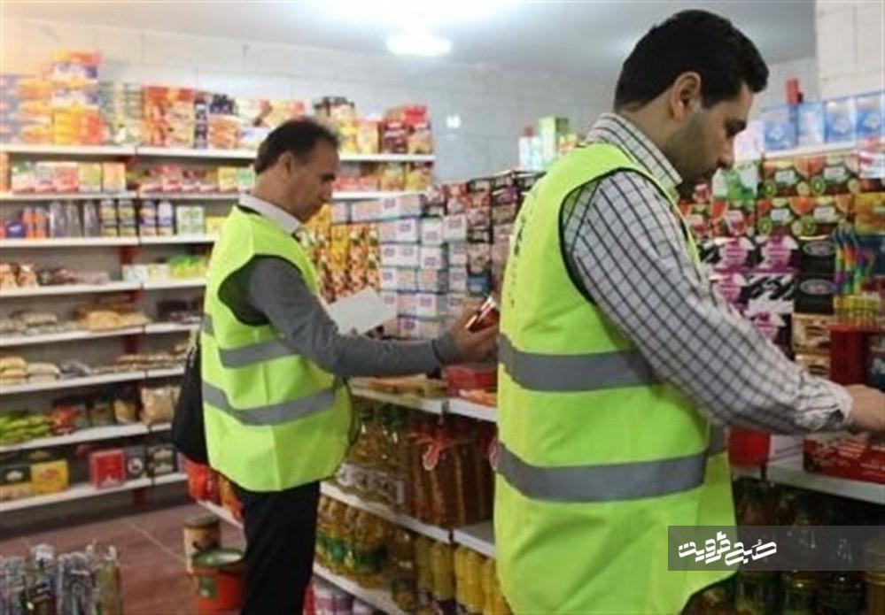 اجرای گشتهای ویژه نظارت بربازار در ماه رمضان/ قزوین روزانه ۲۰تا۲۵تن مرغ مازاد دارد