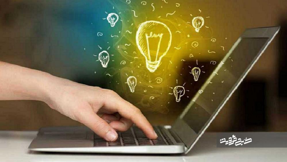آموزش مجازی؛ فرصتها و تهدیدهای پیش رو