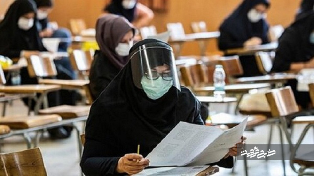 تسهیلات دانشگاهها برای پذیرش دانشجوی دکتری اعلام شد