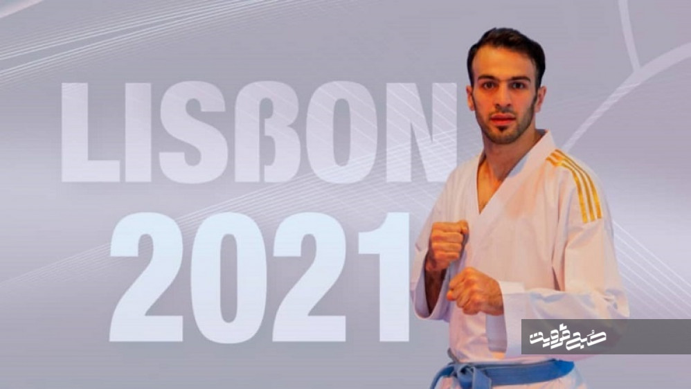 صعود بهمن عسگری به فینال رقابتهای کاراته وان پرتغال