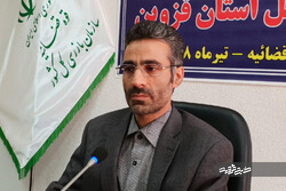 هشدار بازرس کل استان قزوین به دستگاههای اجرایی