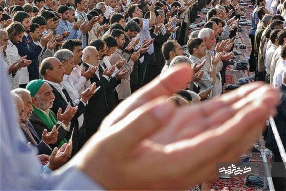 نماز عید فطر در قزوین برگزار میشود