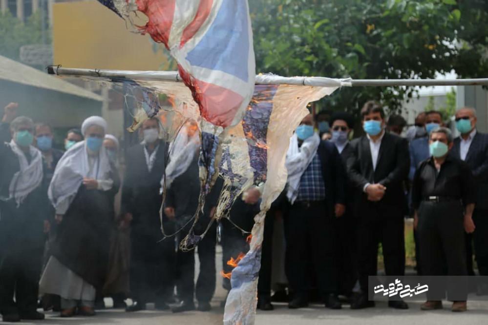 پرچم اسرائیل در استان قزوین به آتش کشیده شد