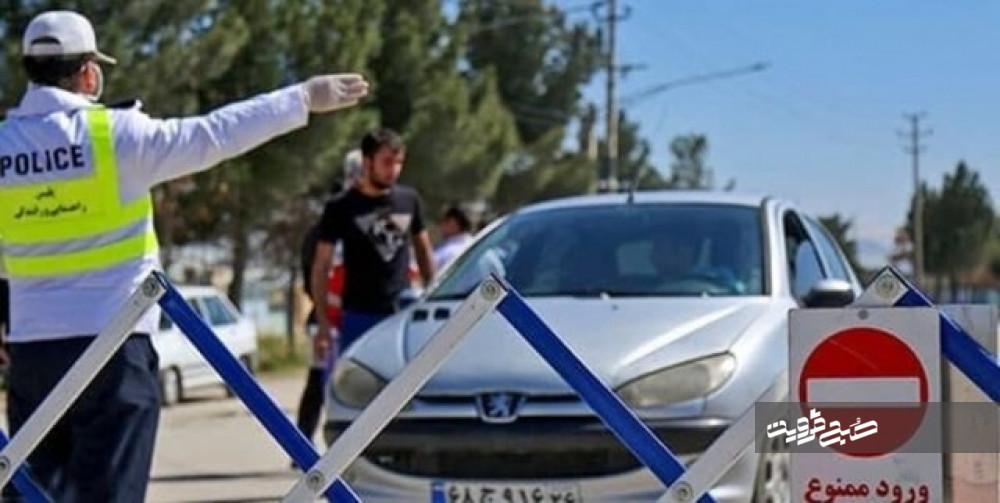 محدودیتهای ترافیکی تعطیلات عید سعید فطر اعلام شد