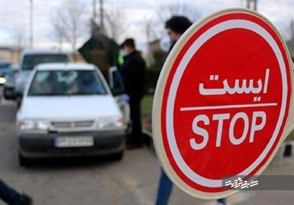 کلیه محورهای مواصلاتی قزوین مسدود و تردد ممنوع است