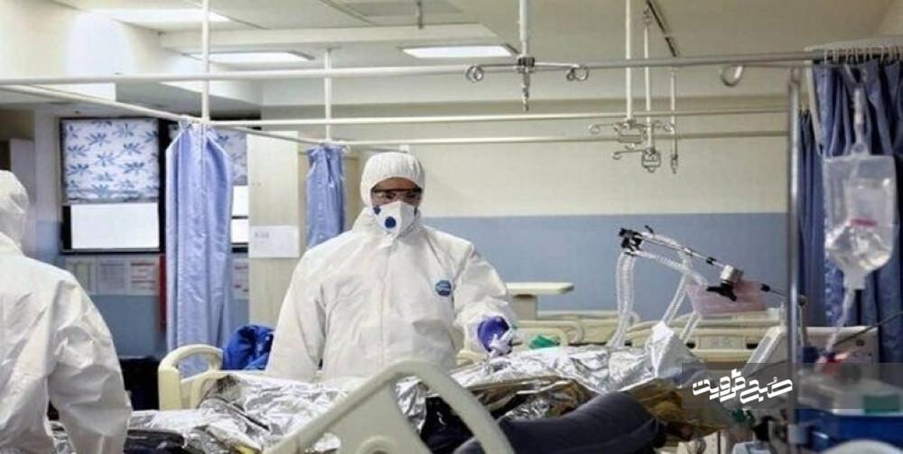 کرونا جان ۲۵۱ بیمار دیگر را گرفت/۴۷۵۳ بیمار در بخش مراقبت ویژه