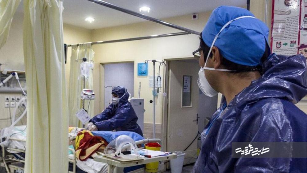 بستریهای کرونا به ۳۱۲ نفر در استان قزوین رسید/ چهار نفر جان خود را از دست دادند