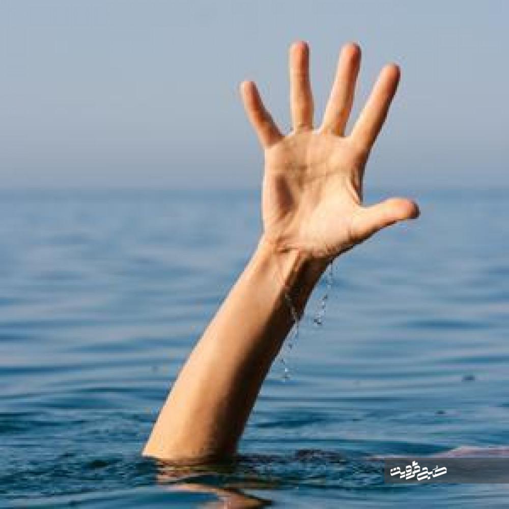 کانال آب جان یک نفر را در آبیک گرفت