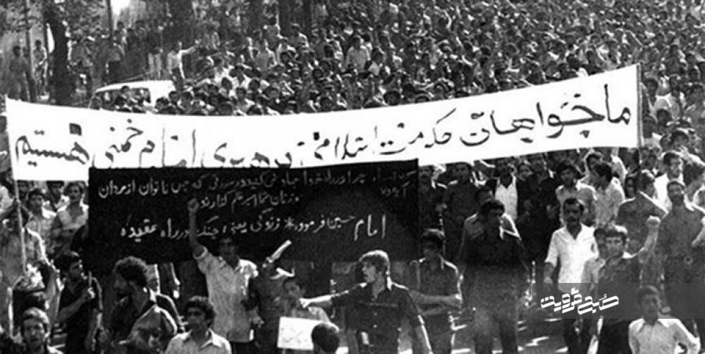 ۶ مسجد تهران که در قیام ۱۵ خرداد نقش فعالی داشتند+عکس