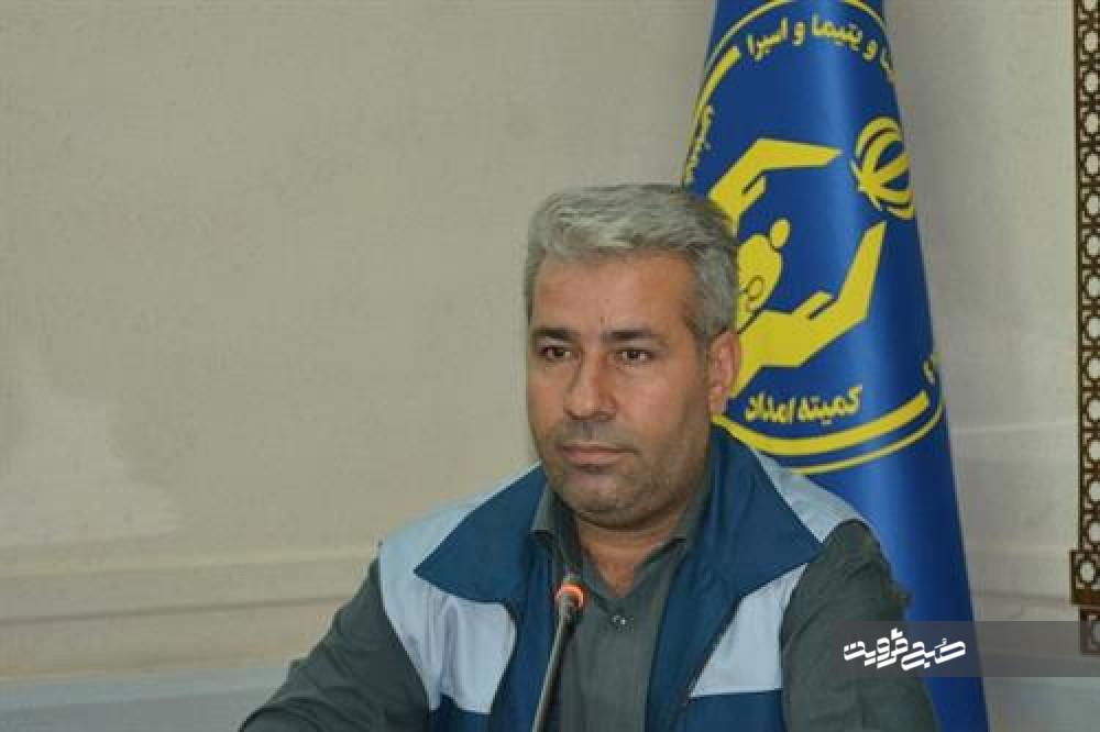 ۳۲هزار خانوار قزوینی تحت حمایت کمیته امداد استان هستند