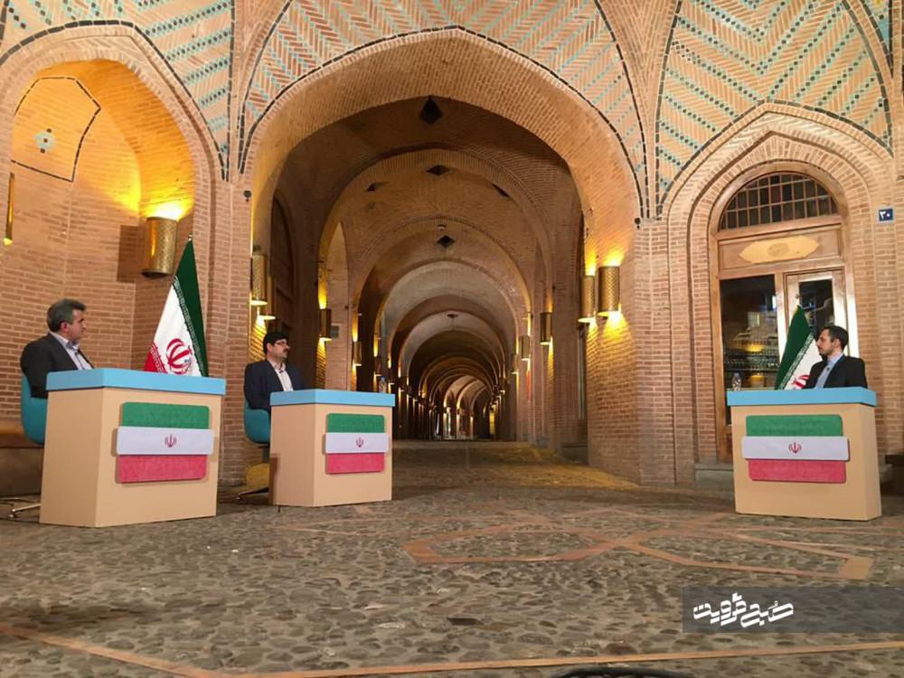پخش ویژه برنامه انتخاباتی «آرمان شهر» در شبکه قزوین