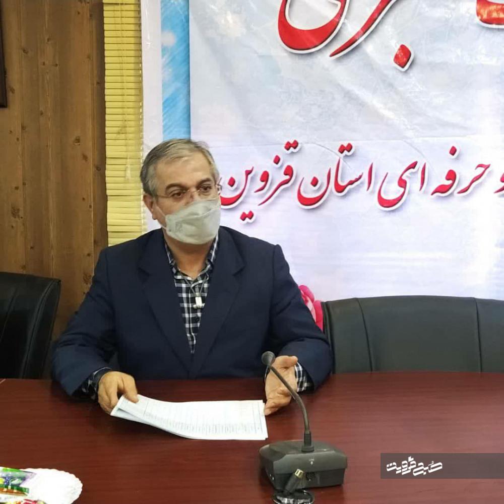 ارائه تسهیلات به ۱۱۰آموزشگاه آزاد در سال جاری/ بیش از ۴۰مرکز غیرمجاز در قزوین شناسایی شد