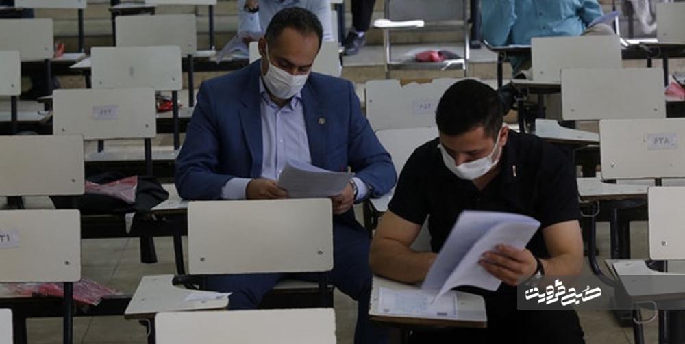 ثبتنام آزمون استخدام پیمانی دانشگاهها و مؤسسات پژوهشی آغاز شد