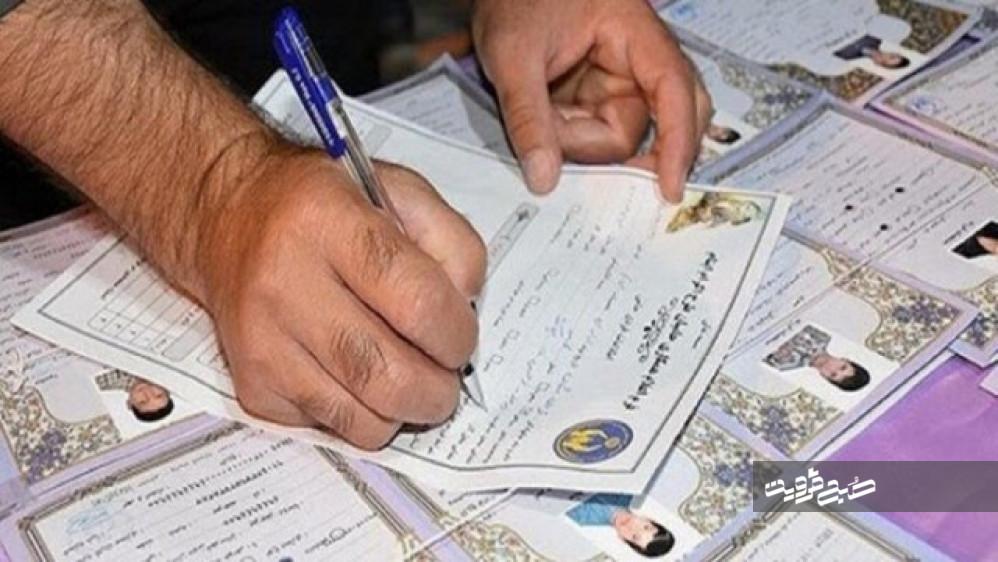 بیش از ۲۵۰۰ نفر در استان قزوین حامی طرح اکرام شدند/ افزایش ۶۹درصدی درآمدهای کمیته امداد قزوین