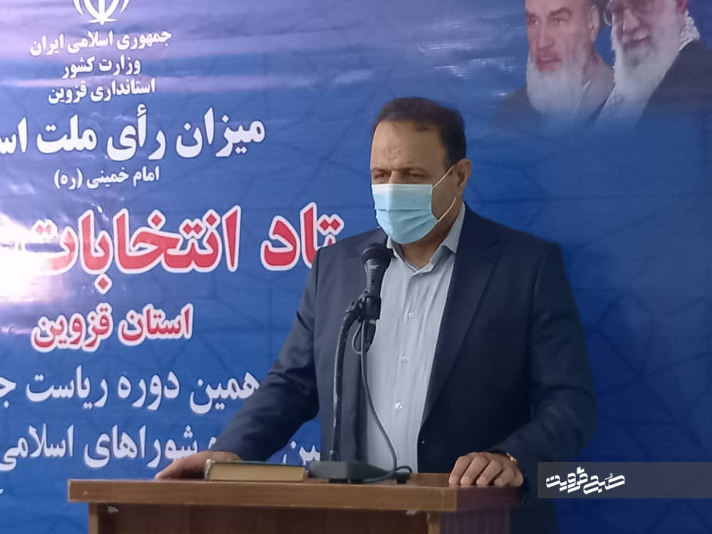 انتخابات۱۴۰۰ با کمترین حاشیه در استان قزوین برگزار شد