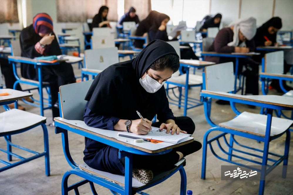 سالنهای برگزاری کنکور قبل و بعد از هر آزمون ضدعفونی میشود