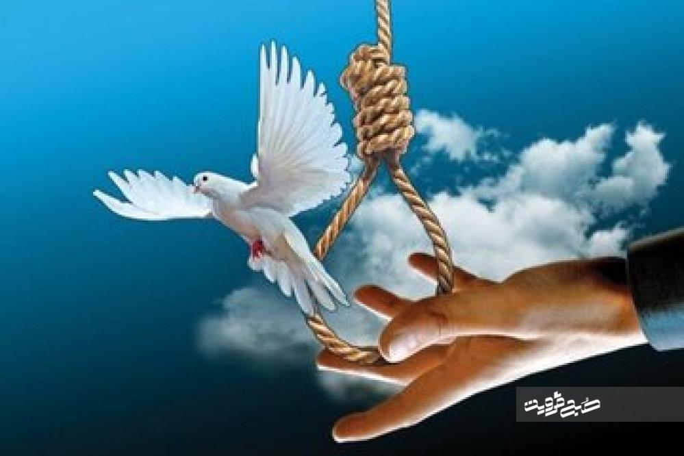 قاتل محکوم به قصاص با وساطت خادمان رضوی در قزوین بخشیده شد