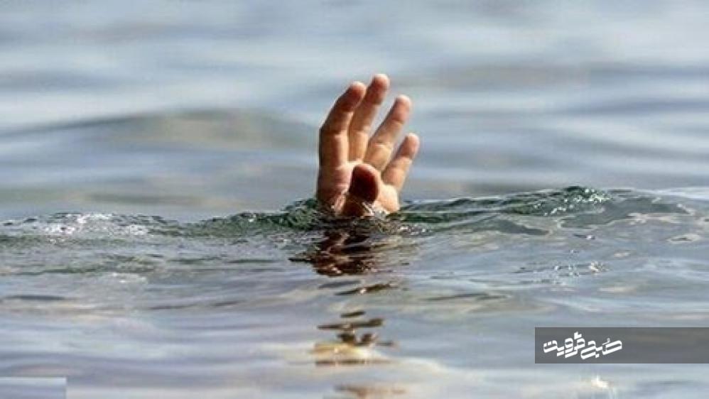 غرق شدن نوجوان ۱۲ساله قزوینی در استخر کشاورزی
