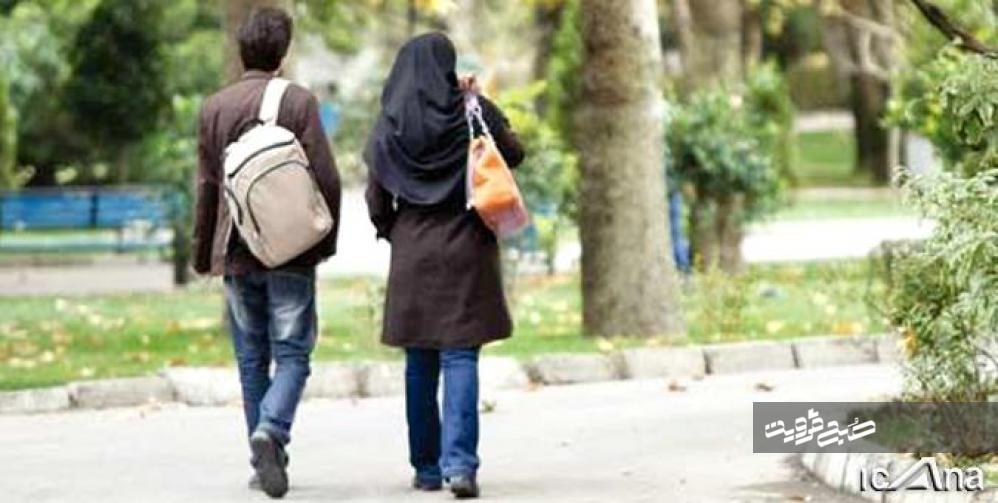 نگرانی از تجردگرایی دختران جدی است