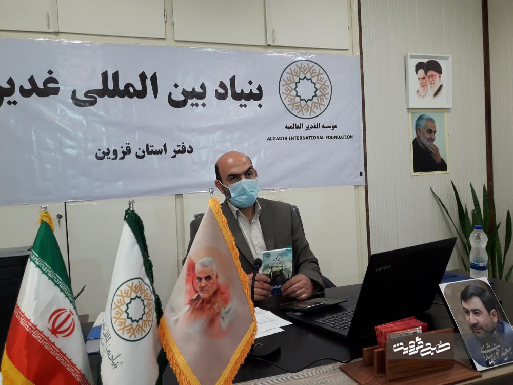 به مناسبت عید غدیر ۱۳ زندانی جرائم غیر عمد آزاد میشوند
