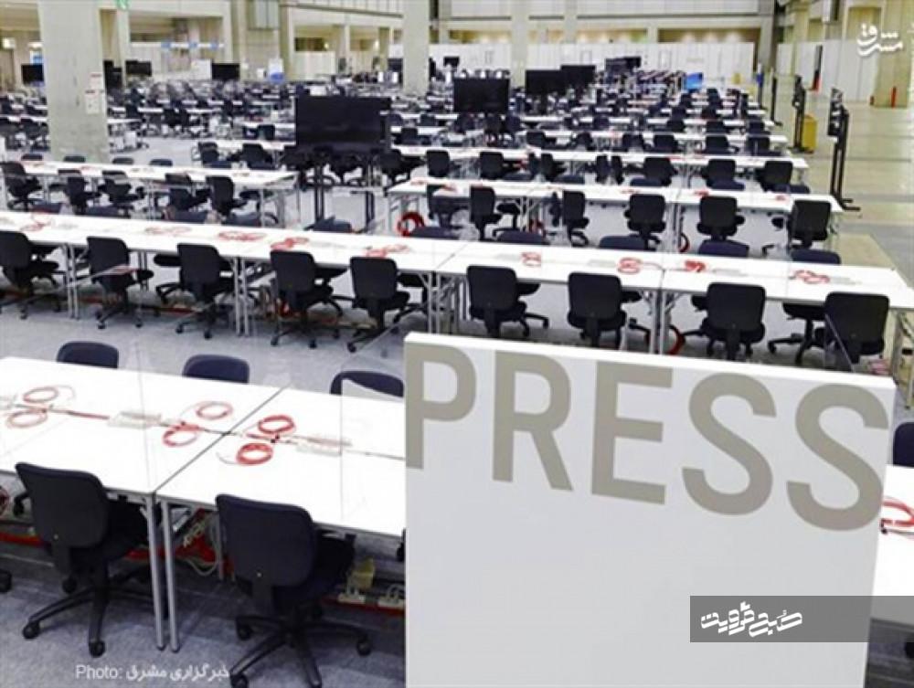 عکس/ اتاق کار خبرنگاران در المپیک توکیو