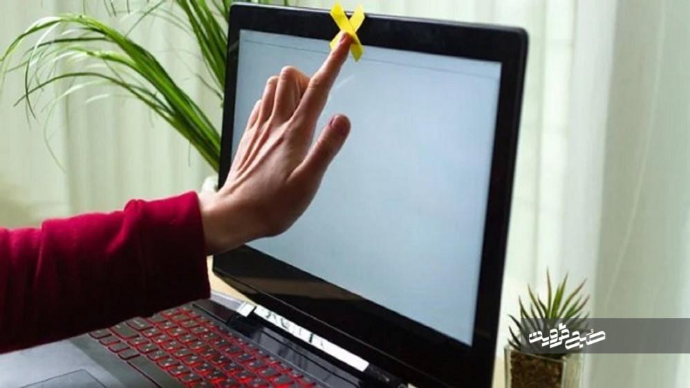 چگونه از هک و دسترسی غیرمجاز به وبکم لپ تاپ در امان بمانیم؟