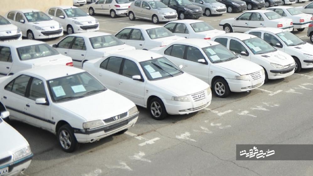 فروش خودرو به اسم مزایده با قیمت ها و ایراداتی عجیب و غریب!
