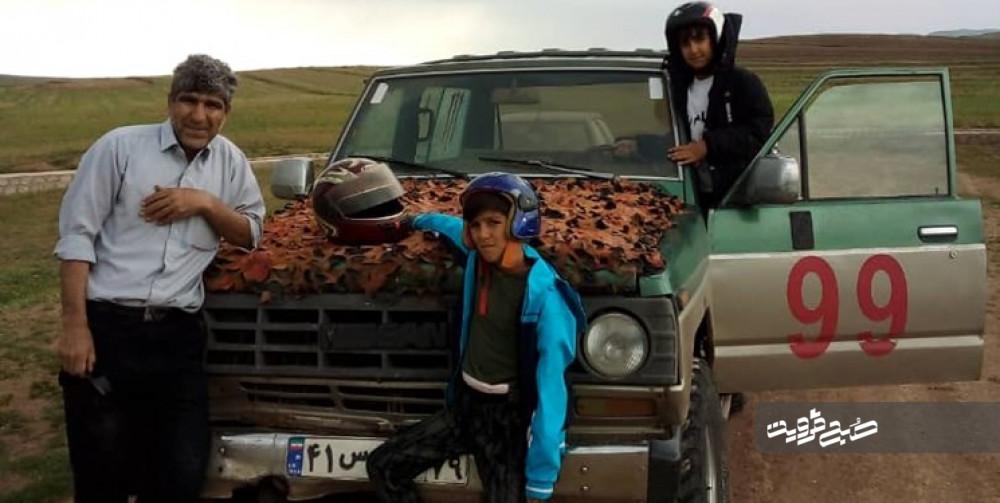 کوچکترین آفرودکار جهان ماشینش را برای خوزستان به مزایده گذاشت