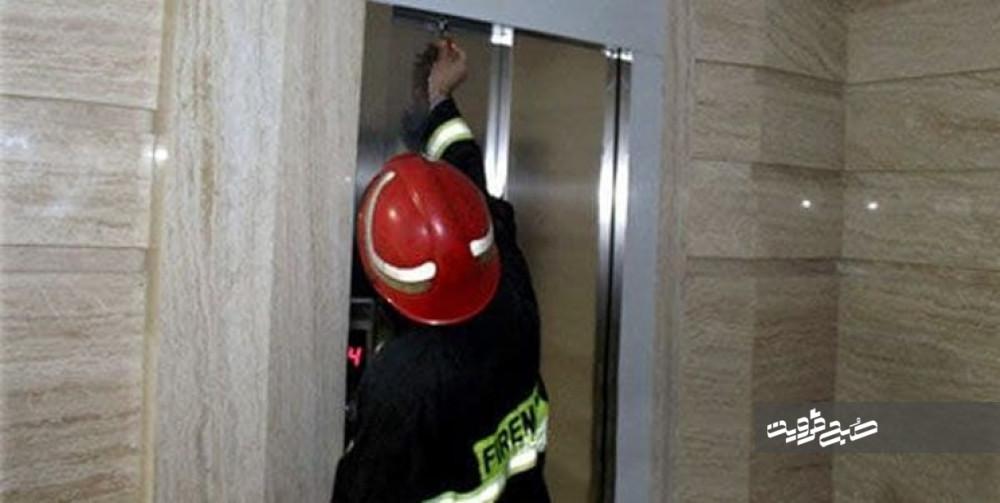 رشد ۳ برابری محبوس شدن در آسانسورها در قزوین