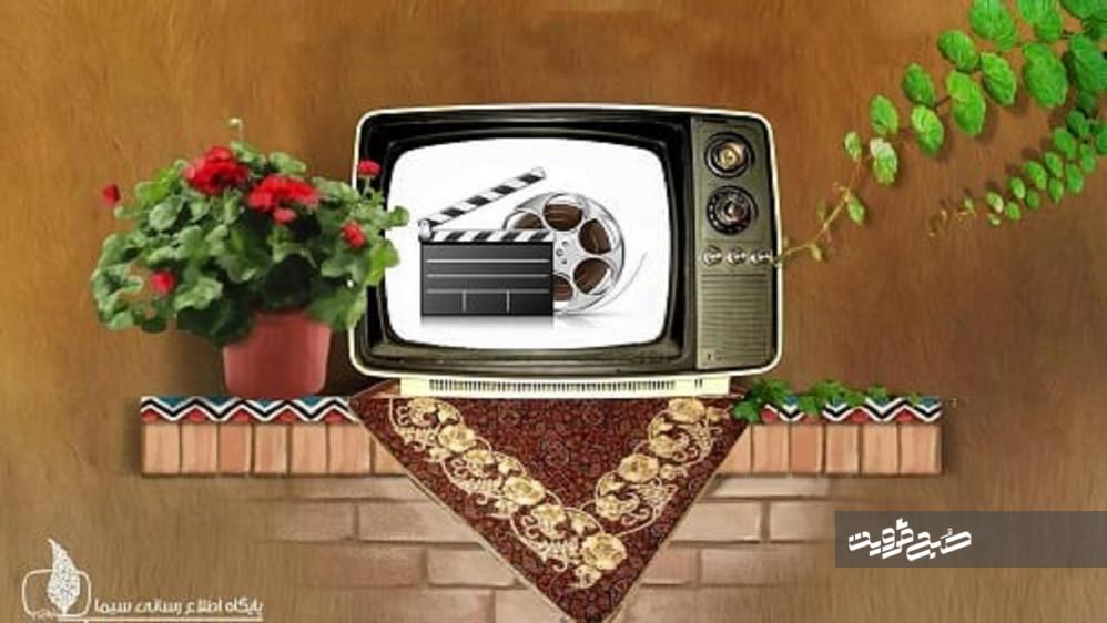 تلویزیون در عید غدیر چه فیلمهایی را پخش میکند؟