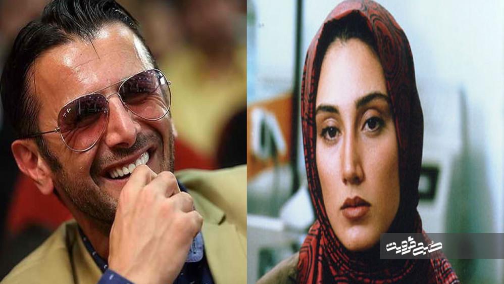 تصمیمات عجیب بازیگران سینما از گلزار و امین حیایی تا هدیه تهرانی