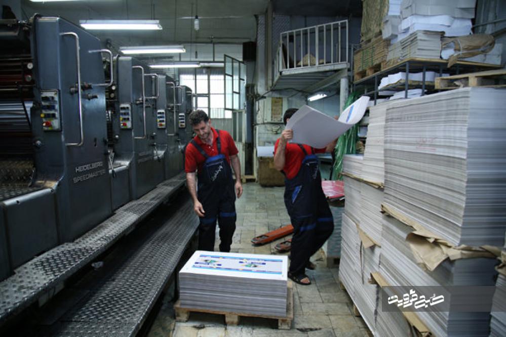 چاپخانهداران در قزوین اتحادیه منسجم ندارند