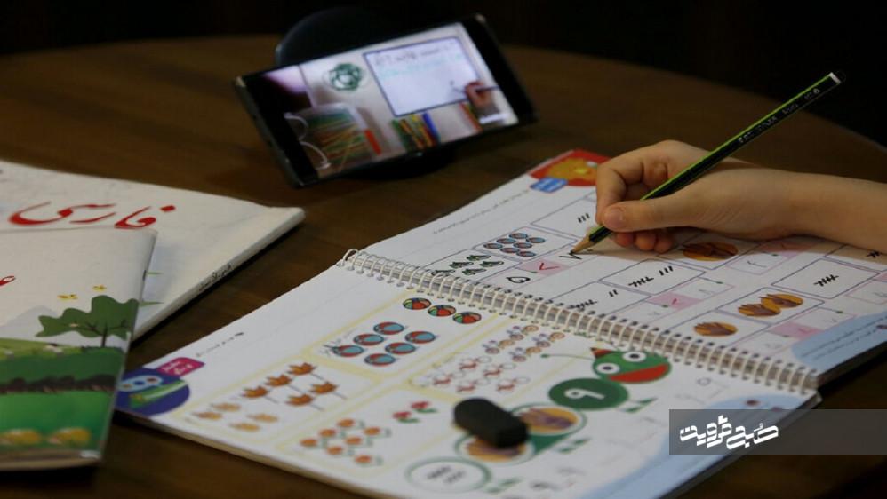 آموزش مجازی طفیلی کرونا در نظام آموزشی/ نرم افزار مناسب دانش آموزان چیست؟
