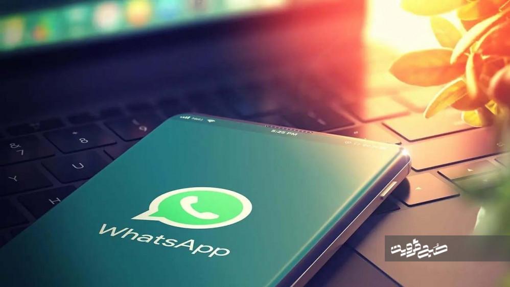 مخفی کردن «is typing» در واتساپ با ترفند ساده