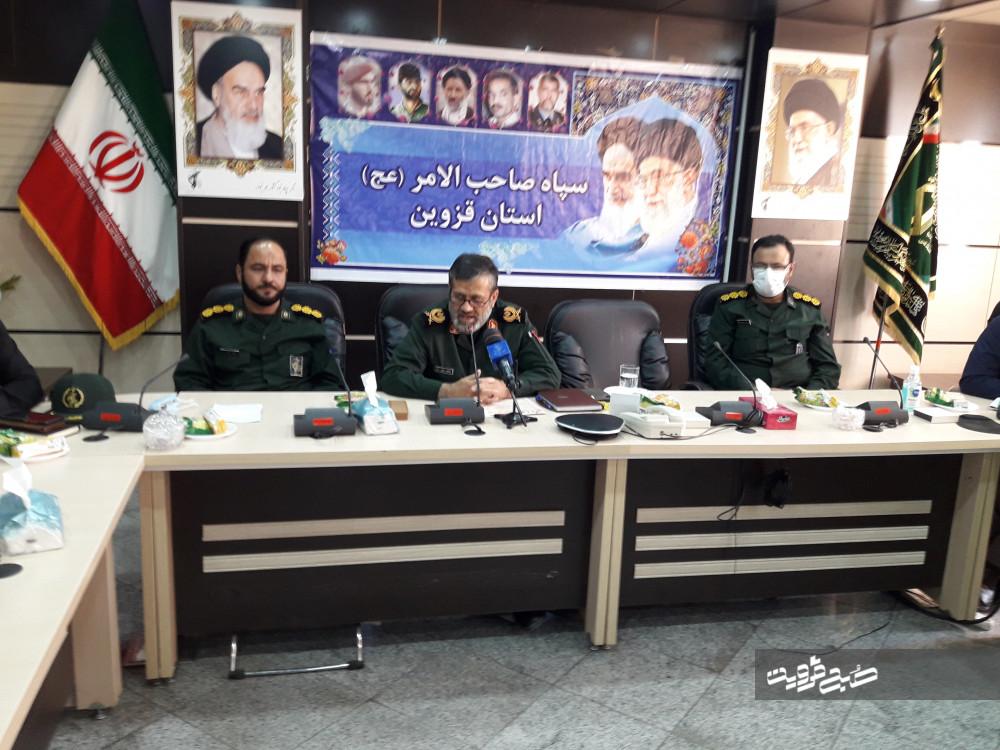 تزریق بیشاز ۳۰هزار واکسن کرونا در مراکز تجمیعی سپاه استان قزوین