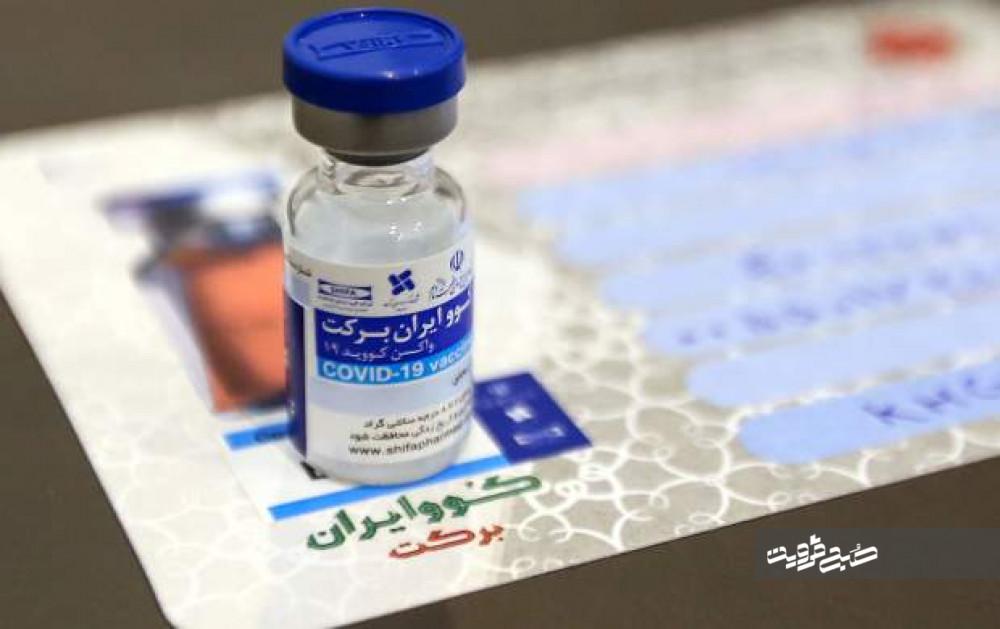 شوخی بیمزه یک بازیگر با واکسن ایرانی +عکس