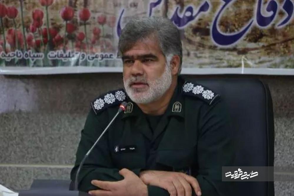 بیشاز ۱۶ هزار بسته معیشتی در طرح شهید سلیمانی توزیع شد