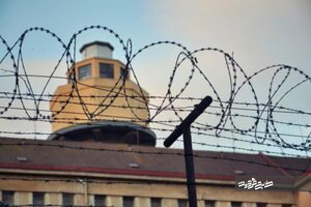 لاکچریترین زندانهای جهان را بشناسید +عکس