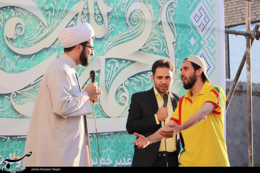 جشن بزرگ عید غدیر در اقبالیه